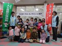 myouhouji(7).jpg