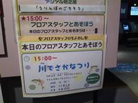 kawaturi_intro.jpg
