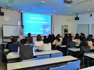 秋山主任研究員のセミナー