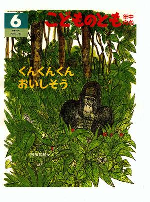 AbeChisato_book.jpgのサムネール画像