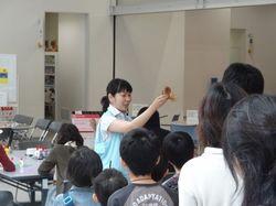 fukushima_anmo.jpg