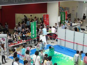 fukushima_kaijyou.jpg