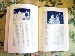KidsPlaza_Osaka.jpg