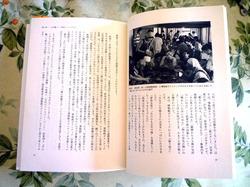 Minokamo_City_Museum.jpg