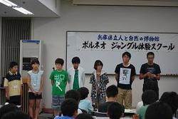 1班のメンバーのサムネール画像