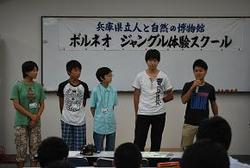 3班のメンバー