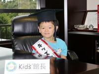kidskancho0805 (10).JPG