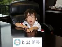 kidskancho0805 (11).JPG