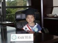 kidskancho0805 (12).JPG