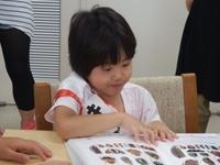 kidskancho0805 (18).JPG