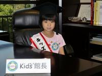 kidskancho0805 (4).JPG