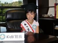 kidskancho0805 (5).JPG