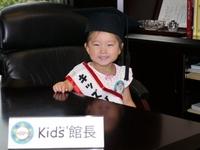 kidskancho0805 (7).JPG
