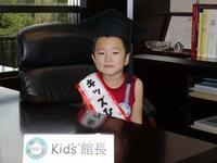 kidskancho0805 (8).JPG