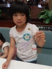 kidssunday0805 (5).JPG