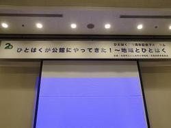 DSC02671_4.jpgのサムネール画像のサムネール画像