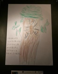 kidstaisi_kawaraban (4).JPG