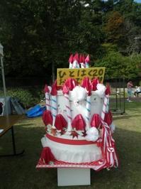 素敵なケーキ!!