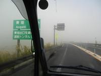 121107Kids_hachikita (11).JPG
