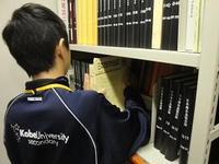 図書室での配架