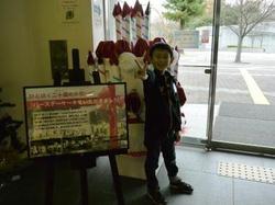 121202Kidstaishi_ichinichi (11).JPG
