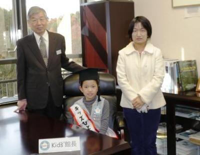20121202kids館長