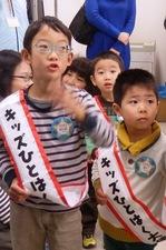20130106kids館長