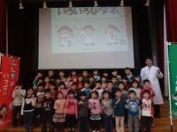 20130307tsugumi.JPG