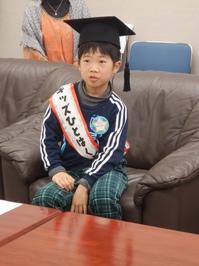 kidstaishi-hokokukai (5).JPG