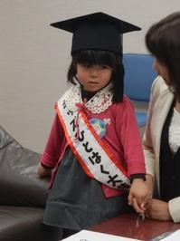 kidstaishi-hokokukai (6).JPG