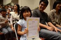 kidstaishi-shuryo (2).JPG