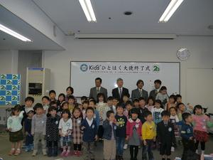 kidstaishi-shuryo (26).JPG