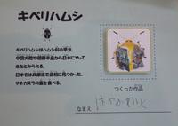 s-IMGP0628().jpg