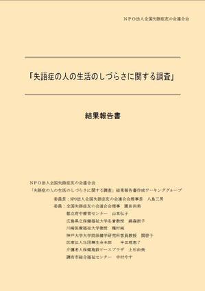 Report_Aahasia.JPG