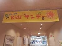 kidssunday (16).JPG