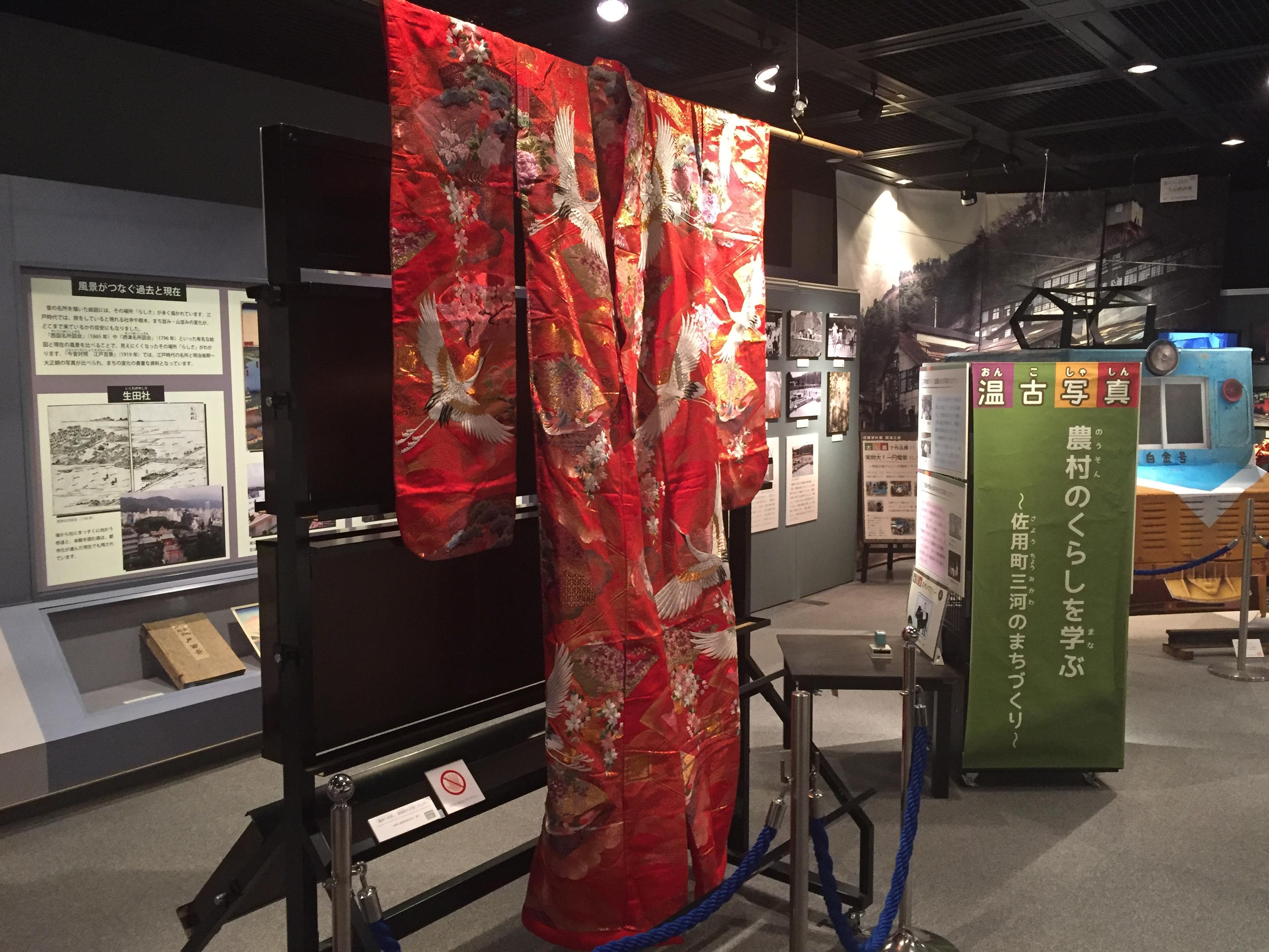 http://www.hitohaku.jp/blog/folder241/IMG_0475.JPG