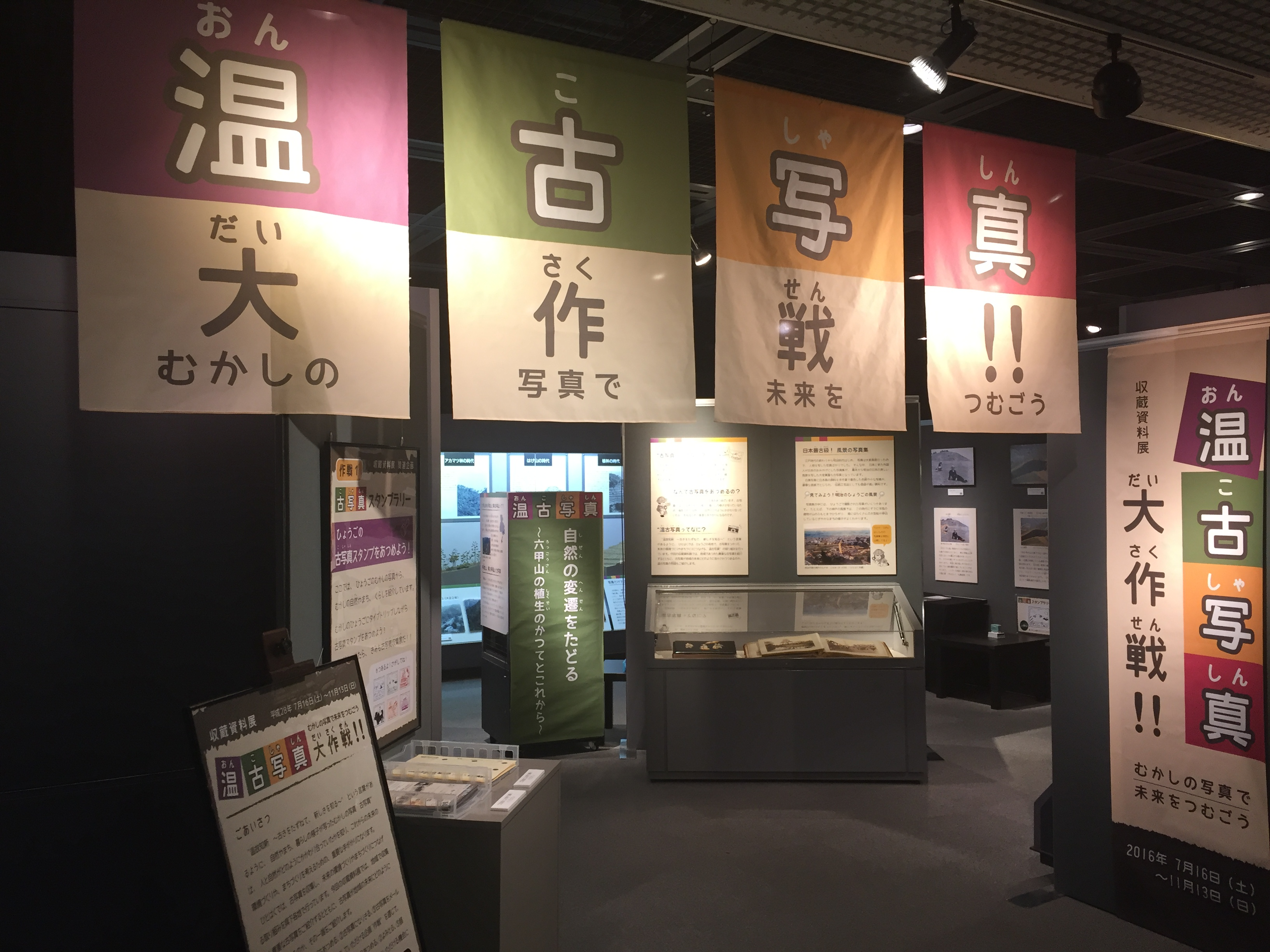 http://www.hitohaku.jp/blog/folder241/IMG_0489.JPG