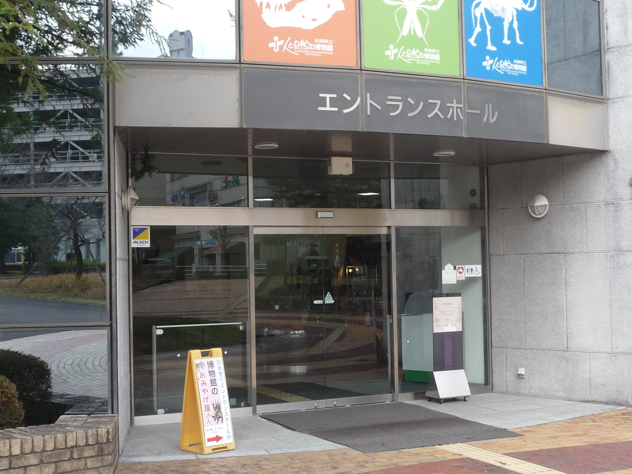 http://www.hitohaku.jp/blog/folder241/P1090749.JPG