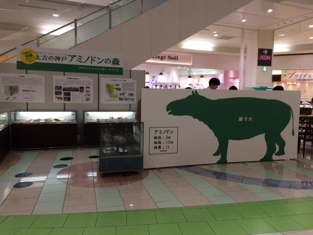 http://www.hitohaku.jp/blog/image1-1.JPG