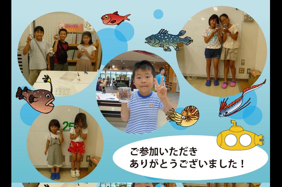 http://www.hitohaku.jp/blog/kannsei.png