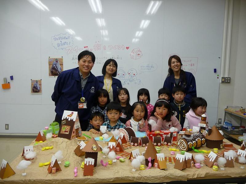 http://www.hitohaku.jp/blog/s-P1070633.jpg