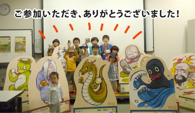 http://www.hitohaku.jp/blog/s-syugou.jpg