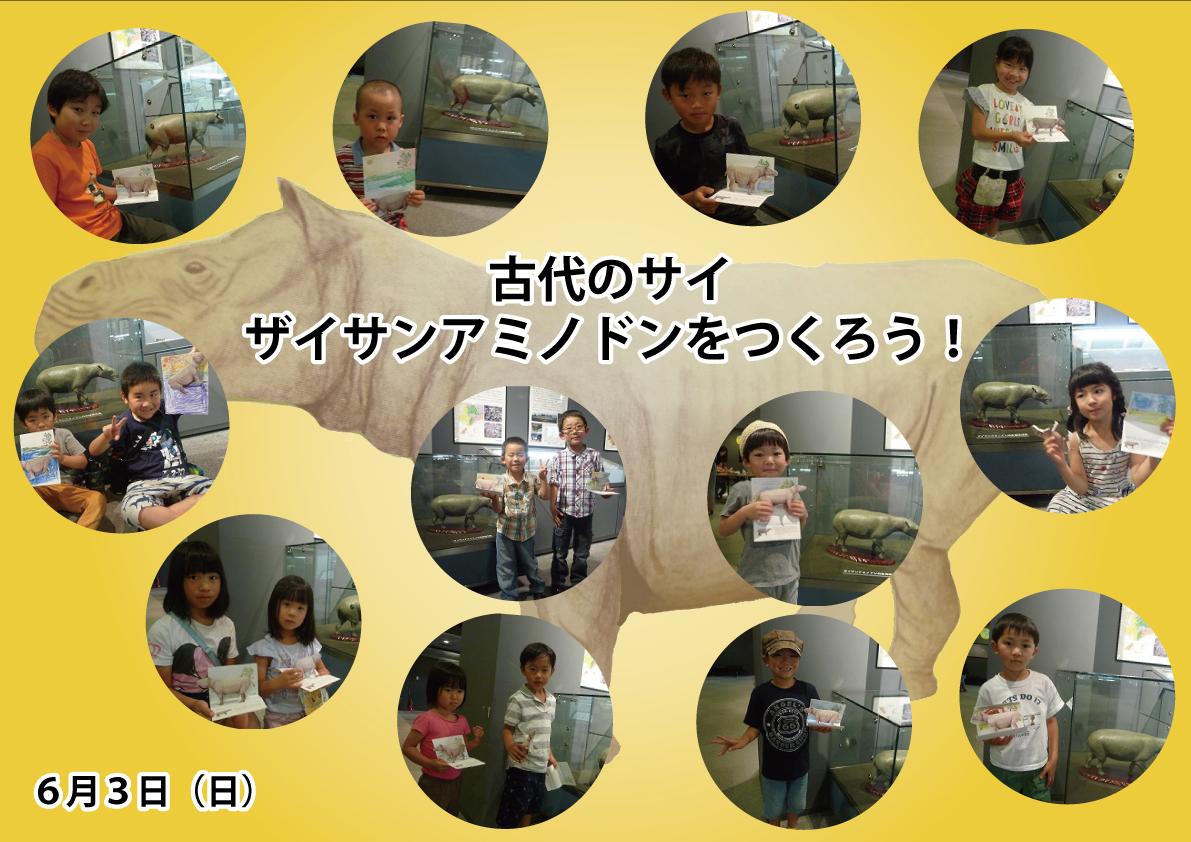 http://www.hitohaku.jp/blog/syasin.jpg