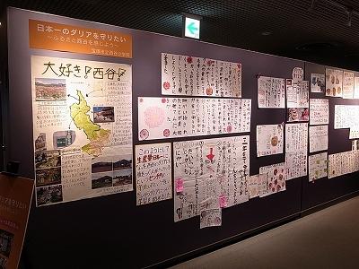 tenji3.jpg