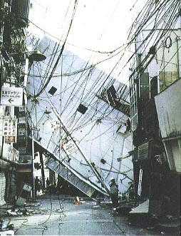 県 地震 兵庫 南部