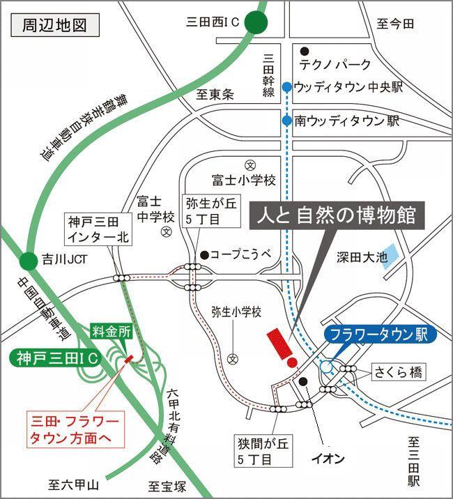 http://www.hitohaku.jp/infomation/access/localarea_map2_L.jpg