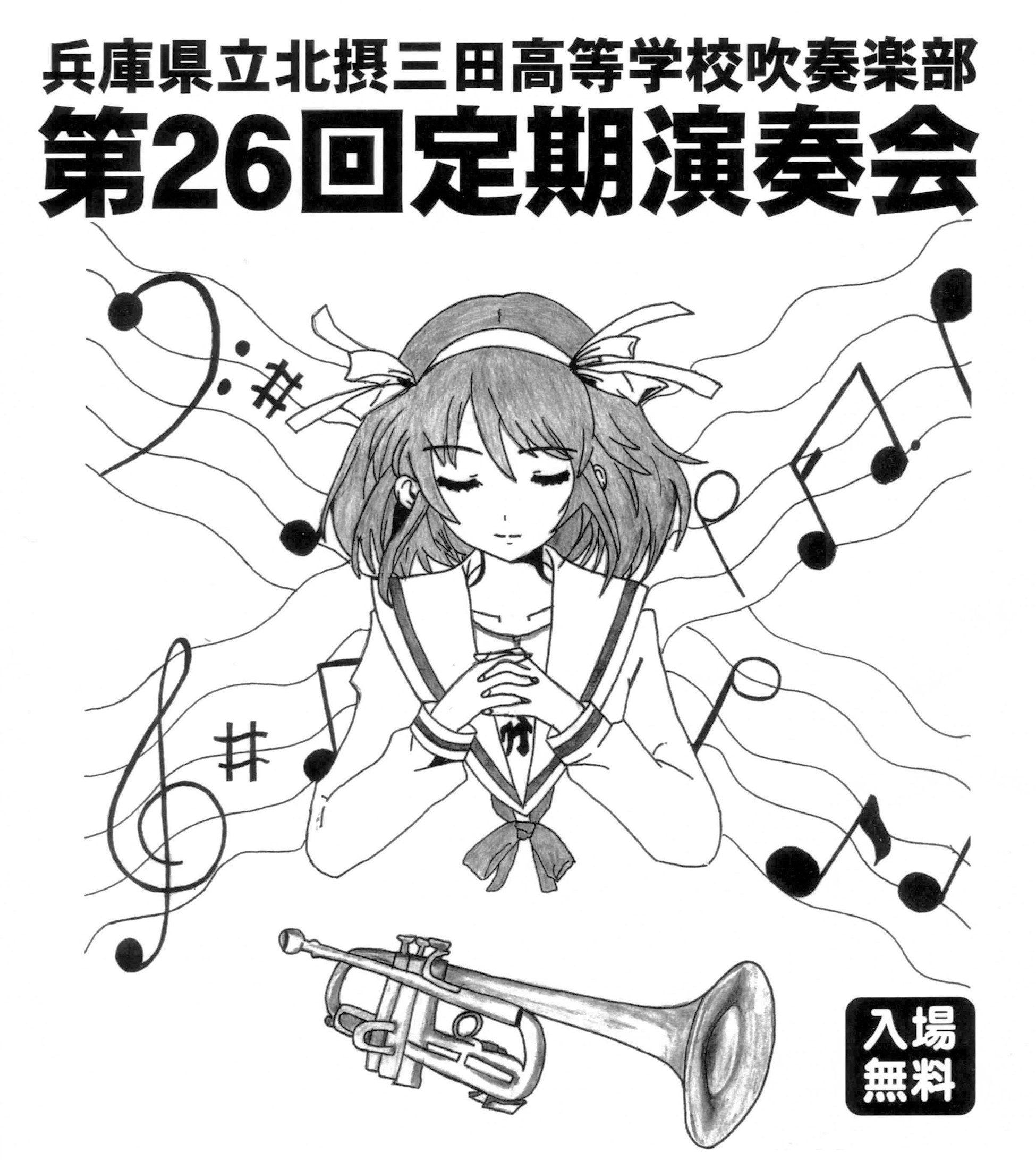 http://www.hitohaku.jp/infomation/news/hokusetsusanda-brass180324poster2.jpg