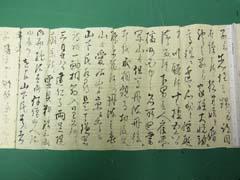古文書の調査